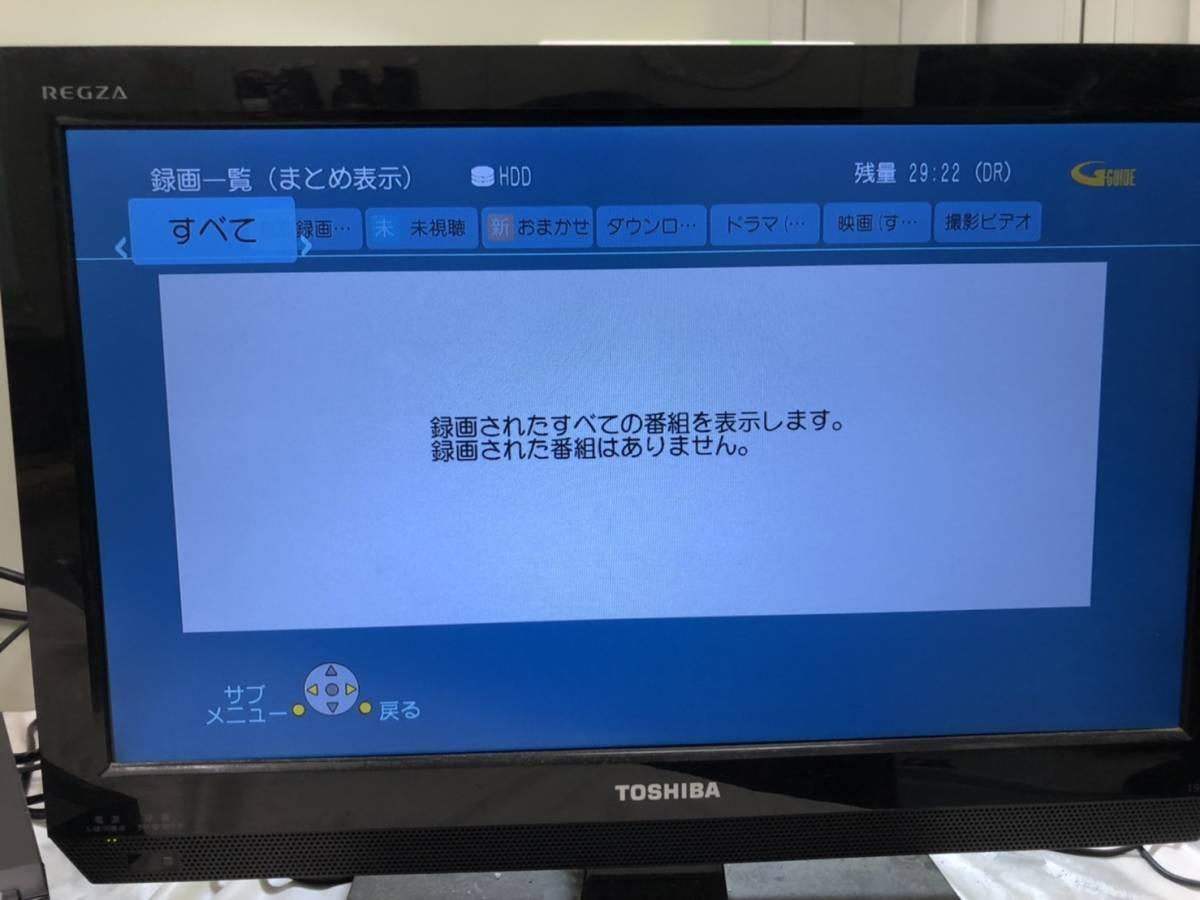 (393)2011年製 Panasonic パナソニック ブルーレイ・ディスクレコーダー DMR-BR585 B-CASカード リモコン 取説付き_画像4
