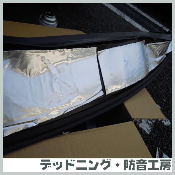 Noisus-ノイサス耐熱制振シート!天井やエンジンルームの施工に最適!安心の国内生産!200mmx490mmx1.5mm!デッドニング・防音工房の正規販_画像4