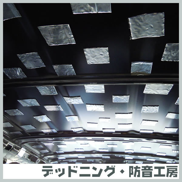 Noisus-ノイサス耐熱制振シート!天井やエンジンルームの施工に最適!安心の国内生産!200mmx490mmx1.5mm!デッドニング・防音工房の正規販_画像3