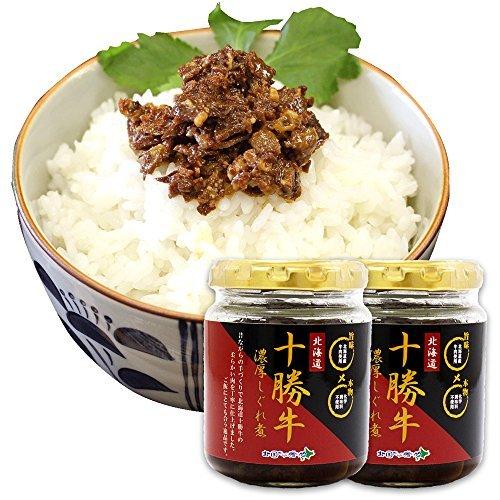 Amazon 限定 ご飯のお供 北海道産 十勝 牛しぐれ 90g瓶 2個セット 北国からの贈り物_画像9