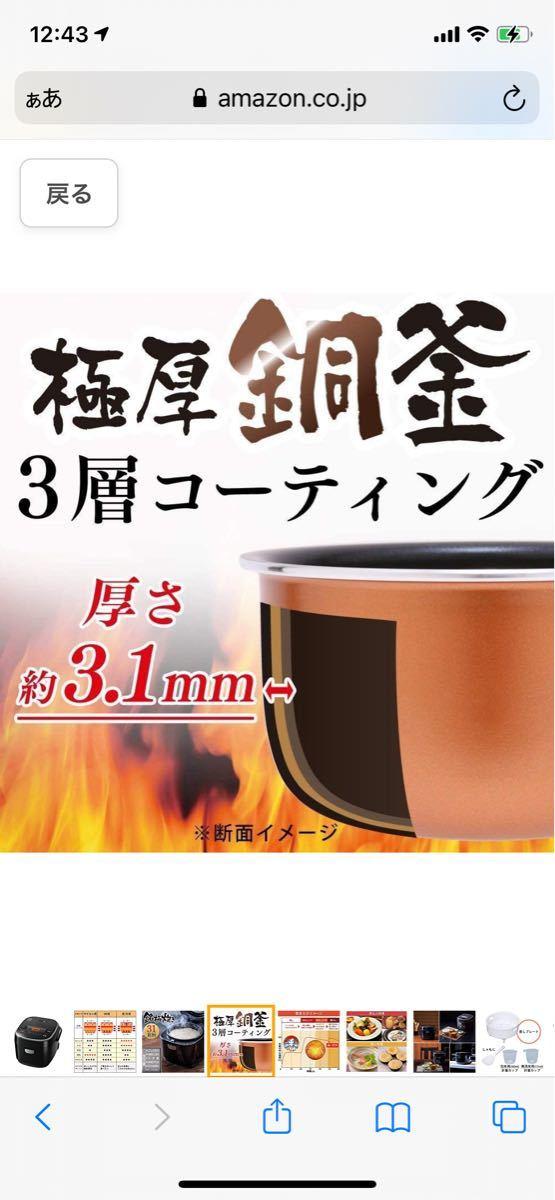 アイリスオーヤマ 炊飯器 マイコン式 5.5合 極厚銅釜 銘柄炊き分け機能付き ブラック RC-MA50AZ-B
