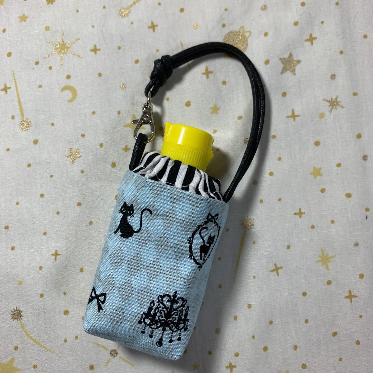 ハンドメイド♪ 手ピカジェル用ケース054 綿麻黒猫柄 水色 ホルダーケース_画像1