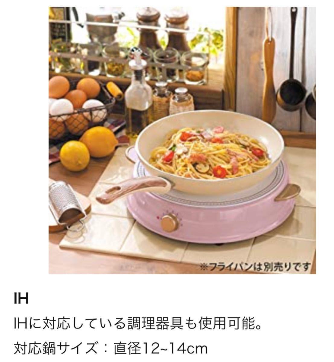 アイリスオーヤマ (IRIS OHYAMA) IHクッキングヒーター ricopa 1400W デザイン アッシュピンク