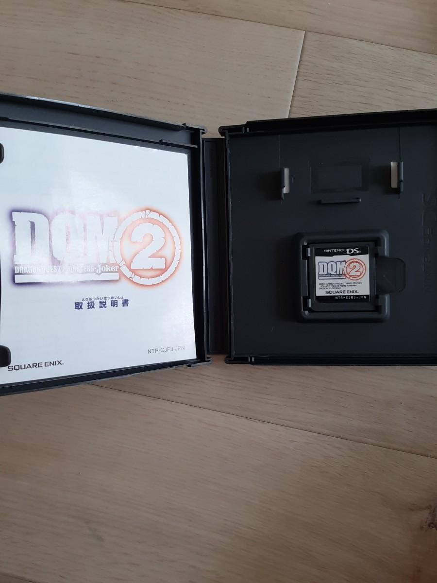 ドラゴンクエストモンスターズジョーカー2 DS