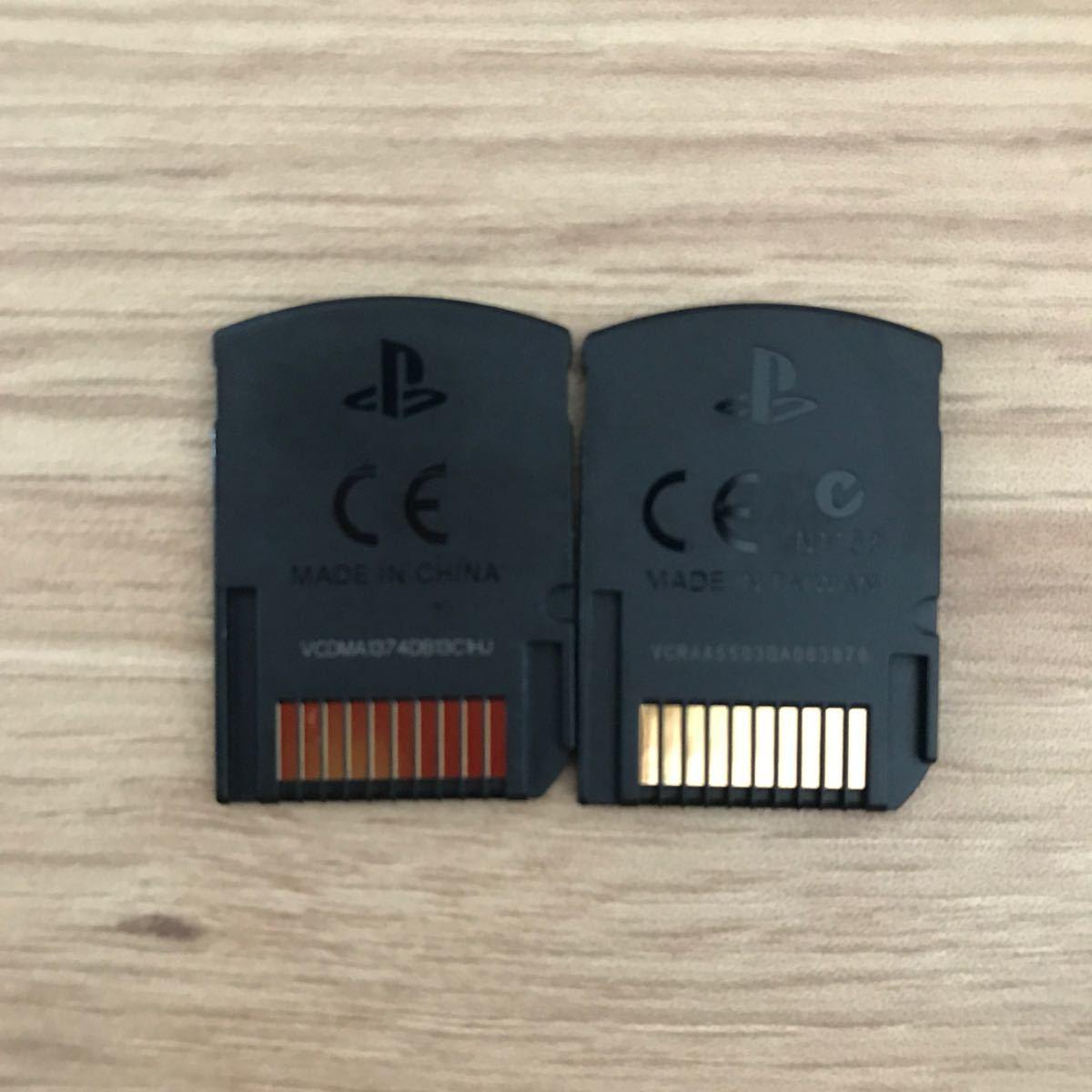 PS Vita 裸ソフトまとめ