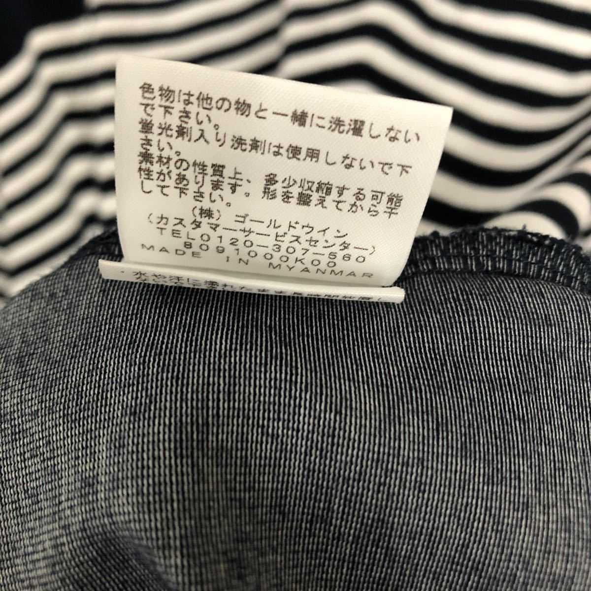 THE NORTH FACE ザノースフェイス Tシャツ レディース