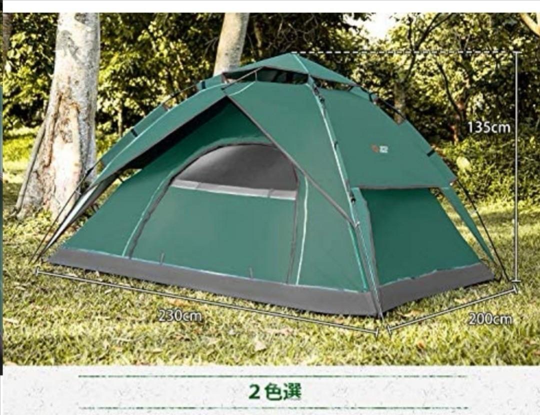 ワンタッチテント 2-3人用2重層設営簡単 紫外線防止PU3000mm防水 軽量