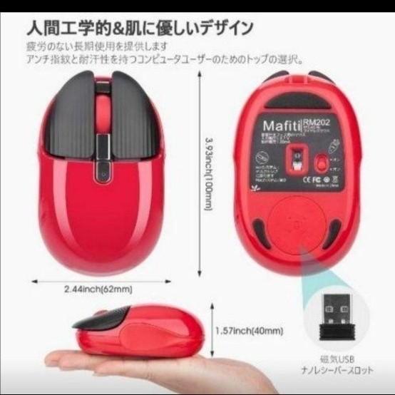 ワイヤレスマウス 充電式 長時間連続使用 無線マウス 静音2.4GHz光学式