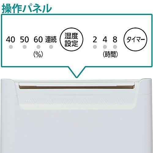ホワイト 1)タンク容量1.8L アイリスオーヤマ 衣類乾燥除湿機 タイマー付 除湿量 6.5L コンプレッサー方式 DCE-6_画像3