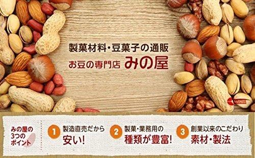 ◆残1個◆ アーモンド ( 無植物油 カシューナッツ 無塩 p6zN1 無添加 製造直売 クルミ) 素焼きミックスナッツ ミック_画像7