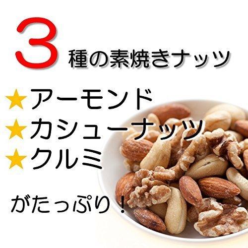 ◆残1個◆ アーモンド ( 無植物油 カシューナッツ 無塩 p6zN1 無添加 製造直売 クルミ) 素焼きミックスナッツ ミック_画像5