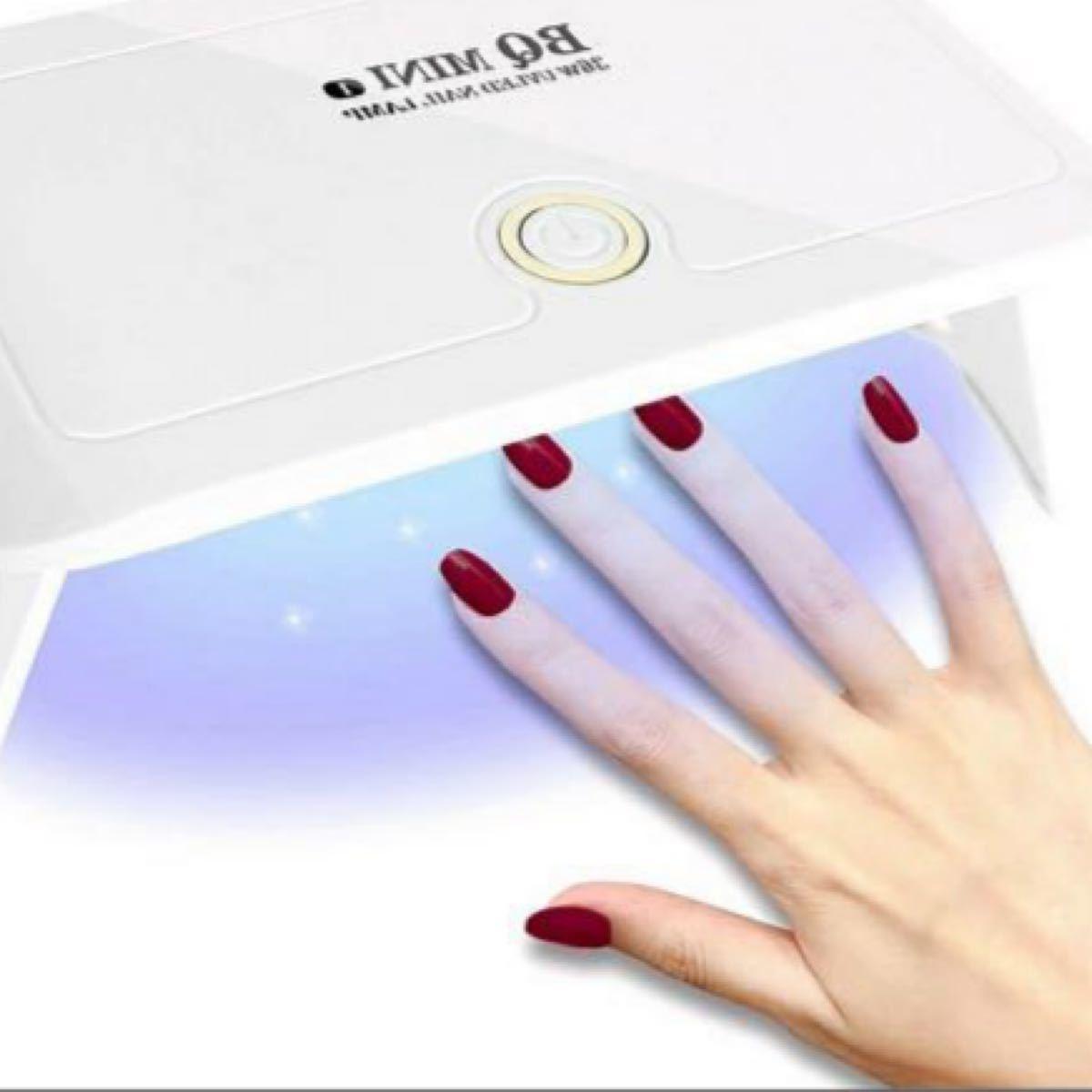 UV LED 硬化用ライト ジェルネイル 「残り一台」