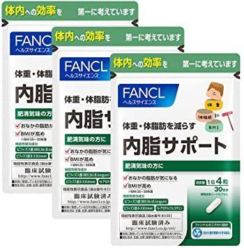 3袋セット 内脂サポート (約90日分) 機能性表示食品 (FANCL) ファンケル 徳用3袋セット 【父の日】_画像1