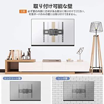 即決!新品♪ テレビ壁掛け金具 上下左右前後可動アーム式 32-55インチ対応 耐荷重35kg LCD LED 液晶テレビ用 多_画像2