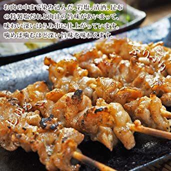 焼き鳥 国産 もも串 せせり串 はらみ串 塩 30本セット BBQ バーベキュー おつまみ お中元 お歳暮 惣菜 家飲み 肉 グ_画像6