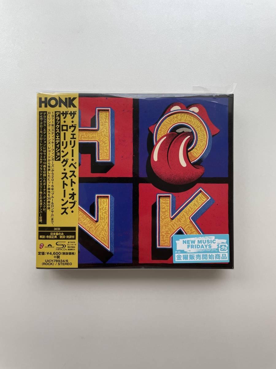 送料無料 The Rolling Stones ローリング・ストーンズ HONK デラックス・エディション