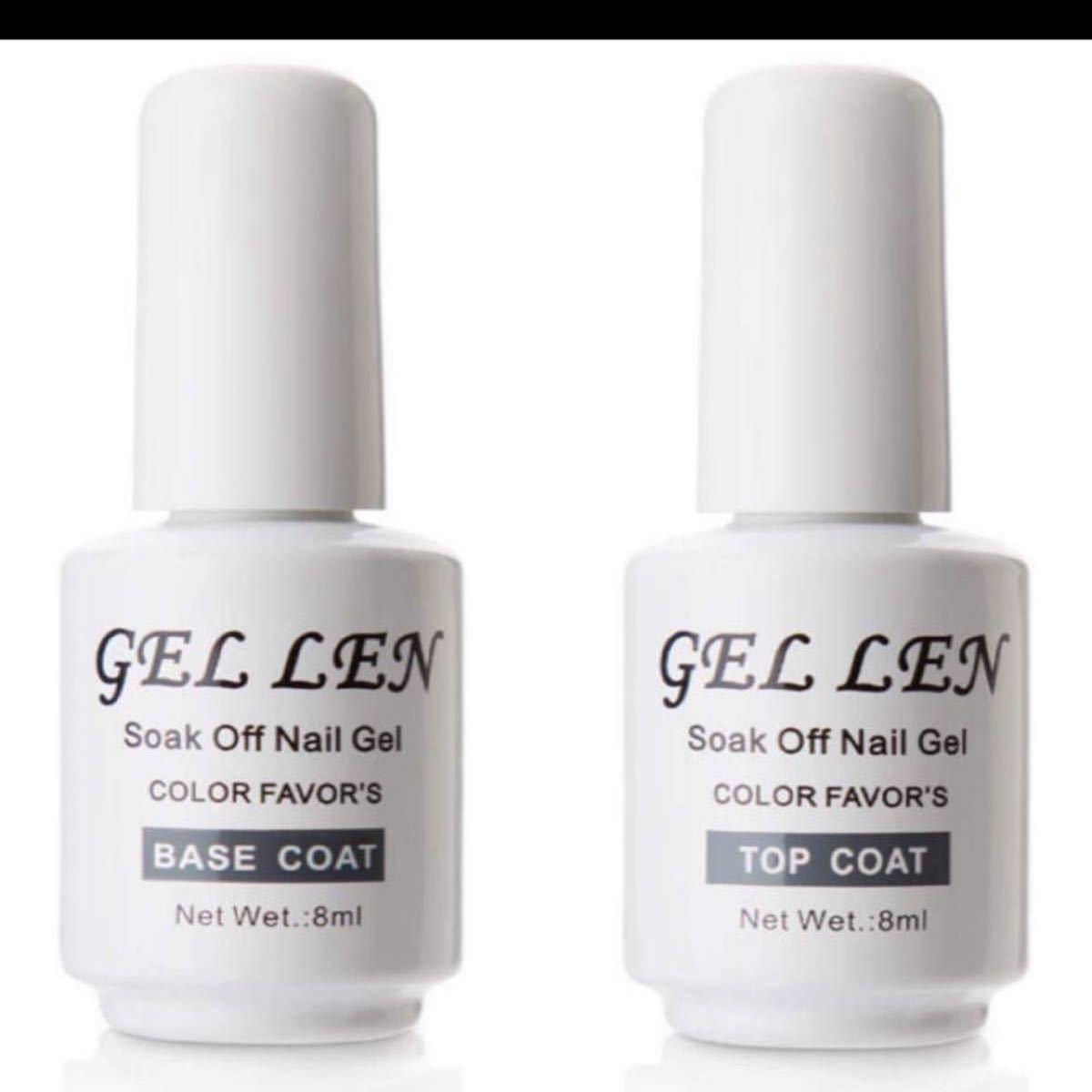 Gellen ベースジェル+トップジェル ジェルネイル Gellen ジェルネイル UV LED ベースコート&トップコート