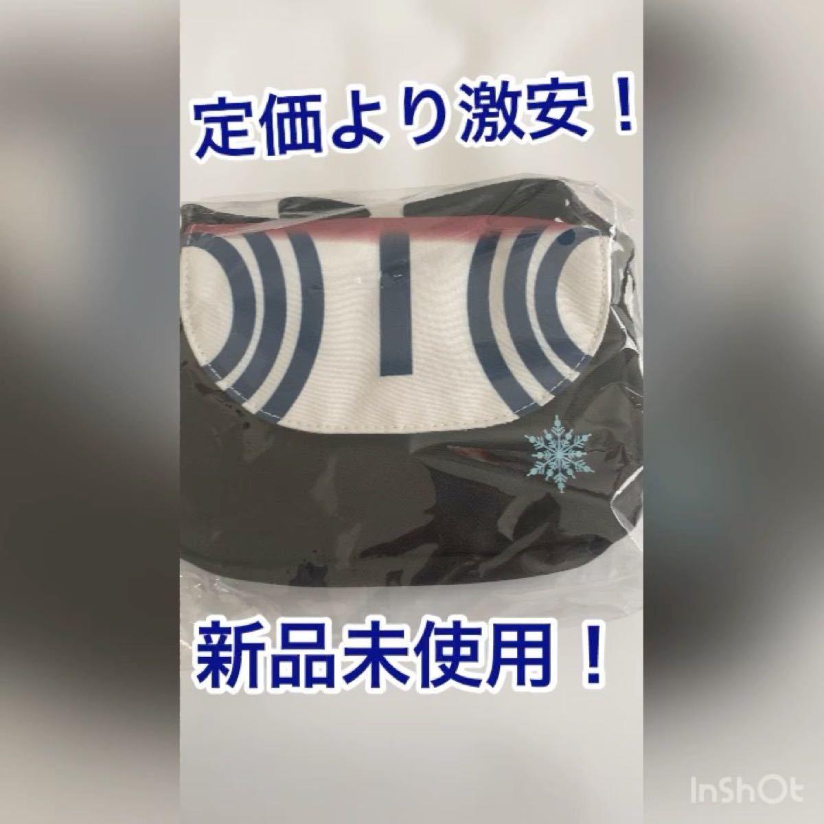 鬼滅の刃 猗窩座 スマホバッグ ショルダーバッグ 無限列車編 劇場版 煉獄杏寿郎