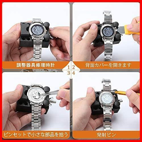 2C 新品 バンドサイズ調整 ベルト交換 電池交換 時計修理ツール 未使用 149点セット 腕時計工具 バネ外し 時計工具_画像5