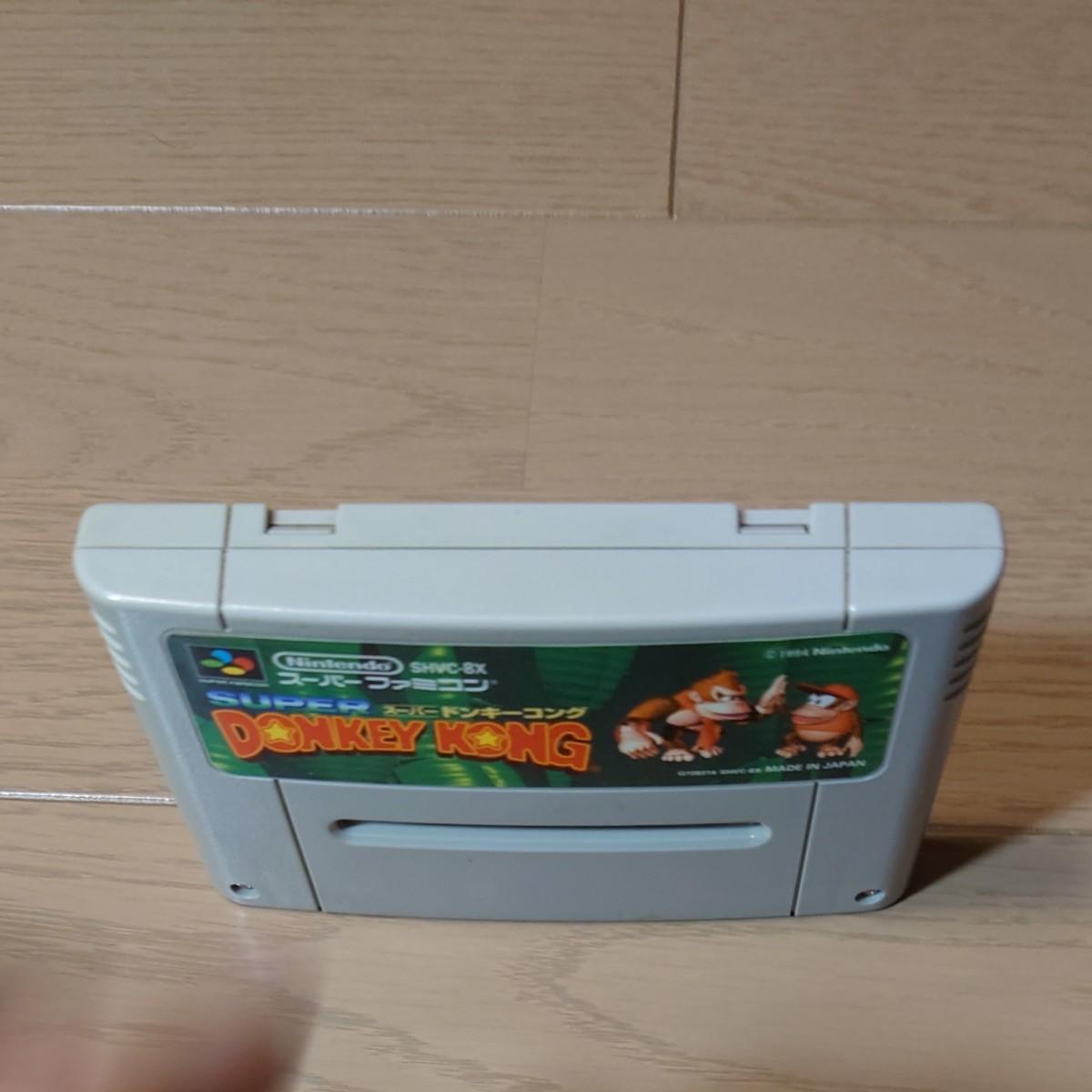 スーパードンキーコング SFC スーパーファミコン
