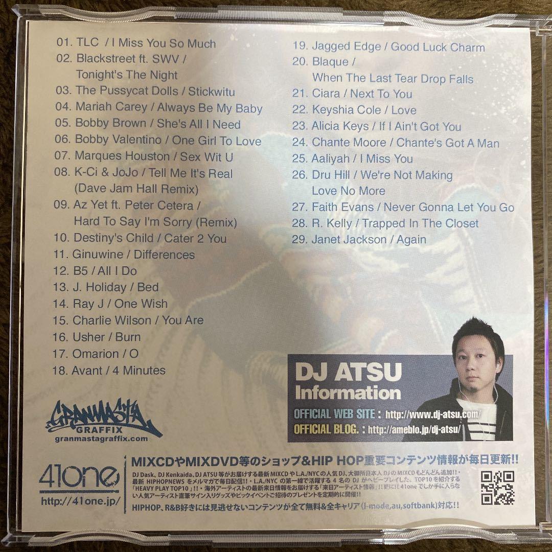 【DJ ATSU】冬に聴きたいR&B【MIX CD】【廃盤】【送料無料】