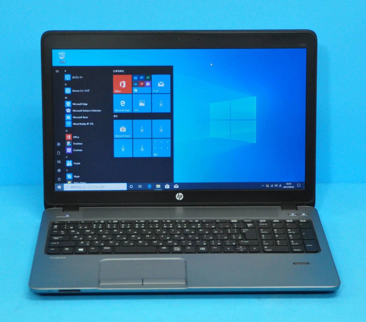 ★ 良品 上位モデル ProBook 450G1 ★ 高速SSD!! 大画面15.6 Corei5 4200M / メモリ8GB / 新SSD:240GB / マルチ / Office2019 / Win10_画像7