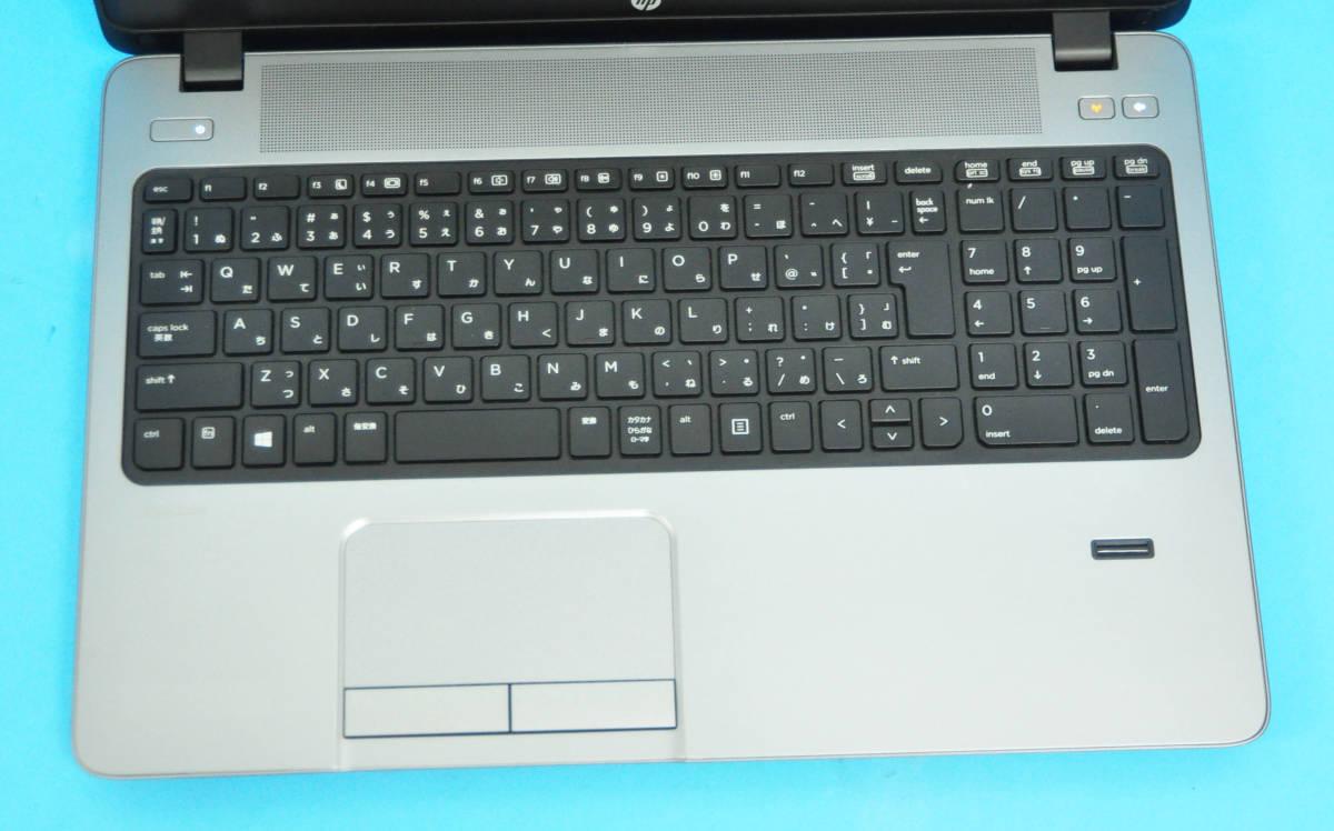 ★ 良品 上位モデル ProBook 450G1 ★ 高速SSD!! 大画面15.6 Corei5 4200M / メモリ8GB / 新SSD:240GB / マルチ / Office2019 / Win10_画像2