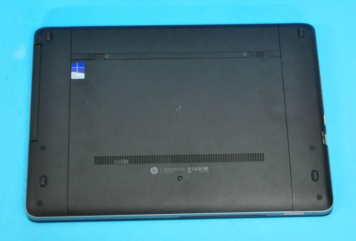 ★ 良品 上位モデル ProBook 450G1 ★ 高速SSD!! 大画面15.6 Corei5 4200M / メモリ8GB / 新SSD:240GB / マルチ / Office2019 / Win10_画像4