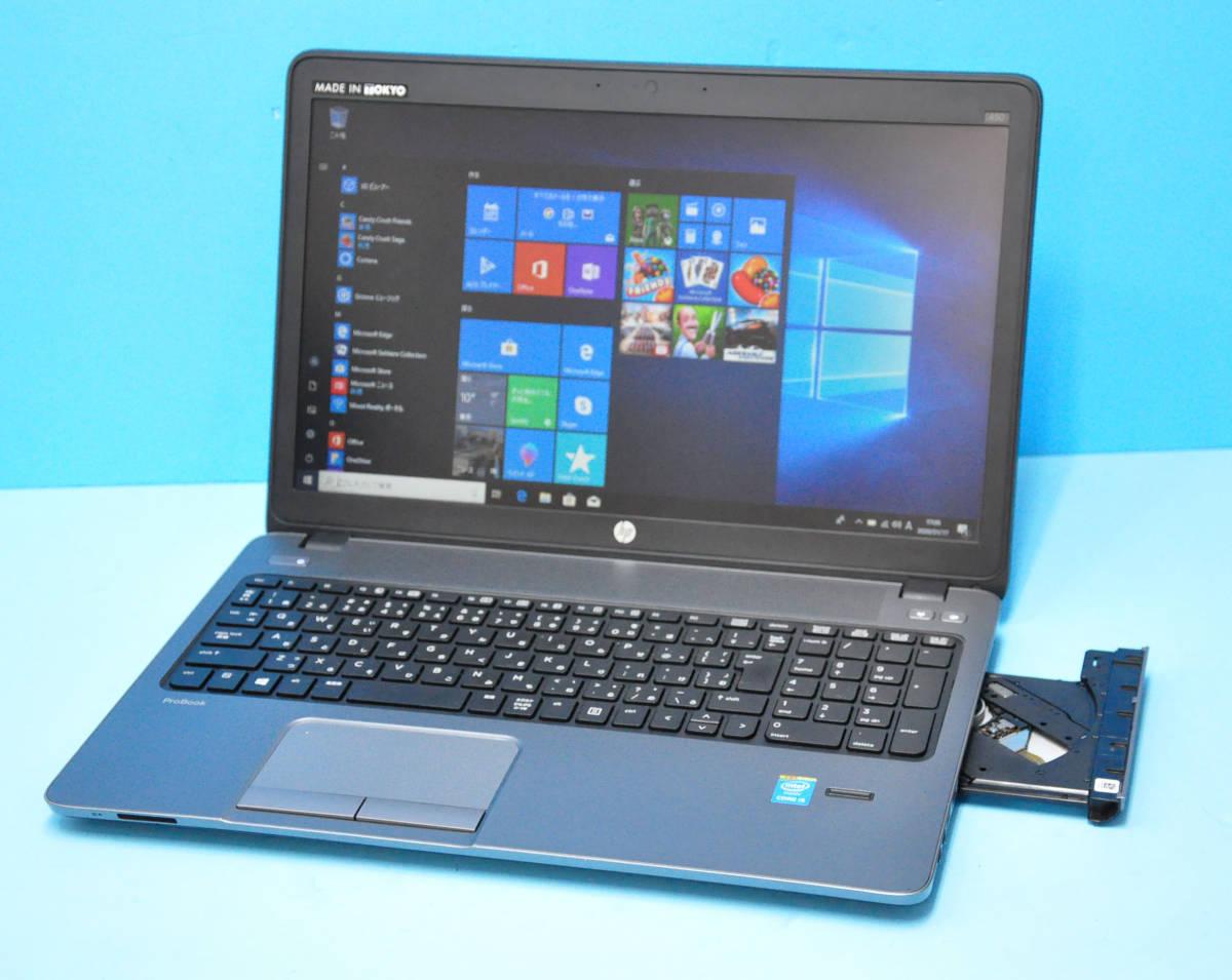 ★ 良品 上位モデル ProBook 450G1 ★ 高速SSD!! 大画面15.6 Corei5 4200M / メモリ8GB / 新SSD:240GB / マルチ / Office2019 / Win10_画像1