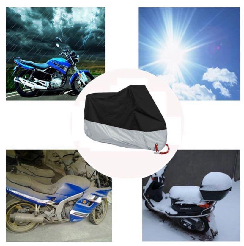 バイクカバー 黒×銀 3XL 中型 耐熱 防水 防風 防雪 防犯 UV 雨対策_画像5