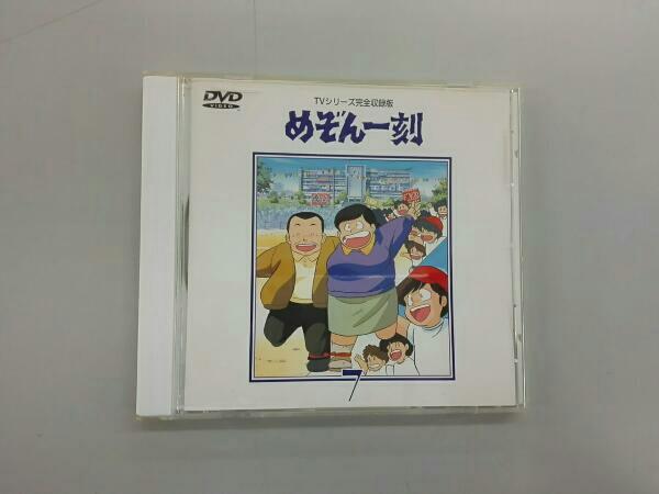 めぞん一刻~TVシリ-ズ完全収録版DVD 7 グッズの画像
