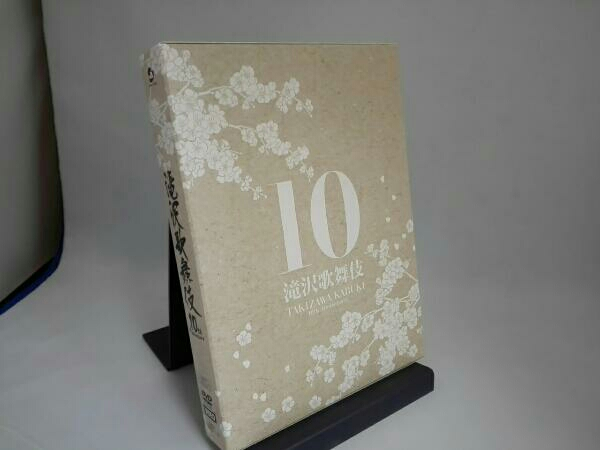 滝沢歌舞伎10th Anniversary「サントラ盤」(初回生産限定版) グッズの画像