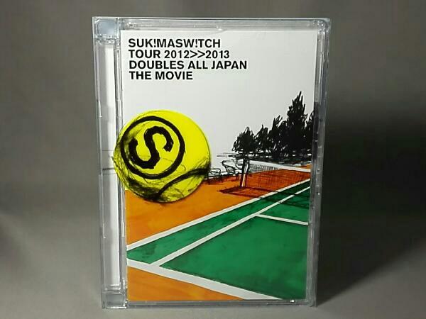 """スキマスイッチTOUR 2012-2013""""Doubles All JapanTHE MOVIE ライブグッズの画像"""