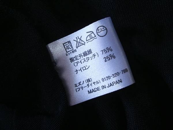 ★アイスタッチ、半袖インナー女性用30209ブラック、 M寸_画像5