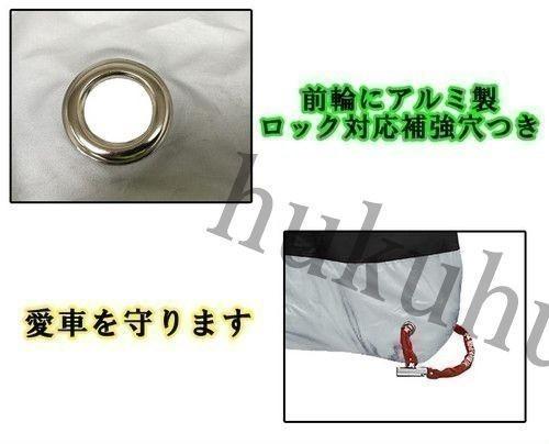 SALE 2XL 厚手タイプ  耐熱 防水 バイクカバーUV 雨対策 ブラック&シルバー ツートン おすすめ_画像2