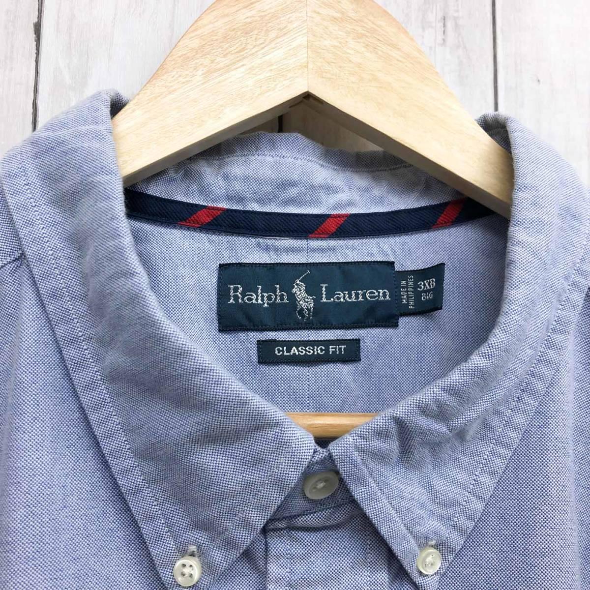 ラルフローレン POLO Ralph Lauren Polo 半袖シャツ メンズ ワンポイント 3XLサイズ 7-167_画像5