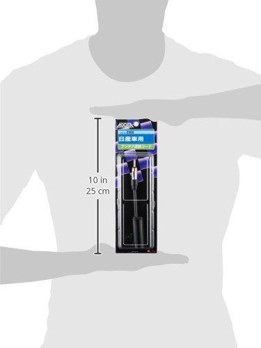 【限定】アンテナ変換コード エーモン AODEA(オーディア) アンテナ変換コード 日産車用 2060_画像4