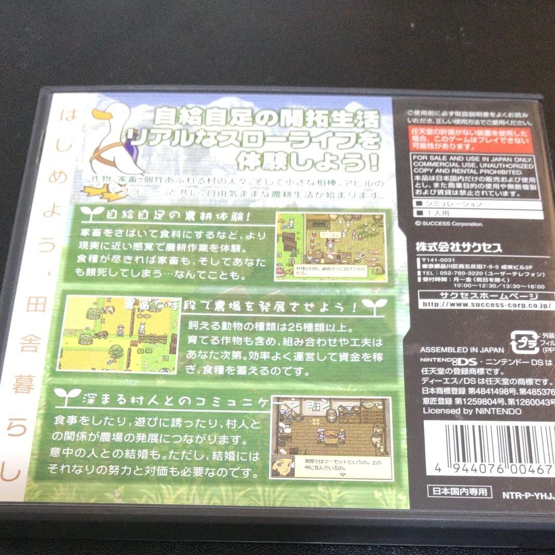 DSソフト ひつじ村 ニンテンドーDS
