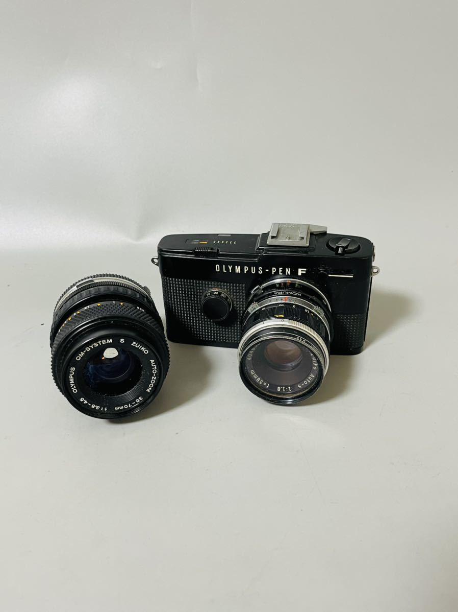 【希少品】OLYMPUS PEN-FT Black + F.ZUIKO Auto-S 38mm F1.8 ★ 35-70mm F3.5-4.5 オリンパス ブラック ケース付 ジャンク出品