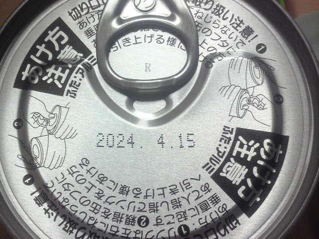 【送料無料】★宮崎名物 鶏の炭火焼 100g ホテイ やきとり缶詰《4点セット》焼き鳥 ビールのおつまみに!_画像5