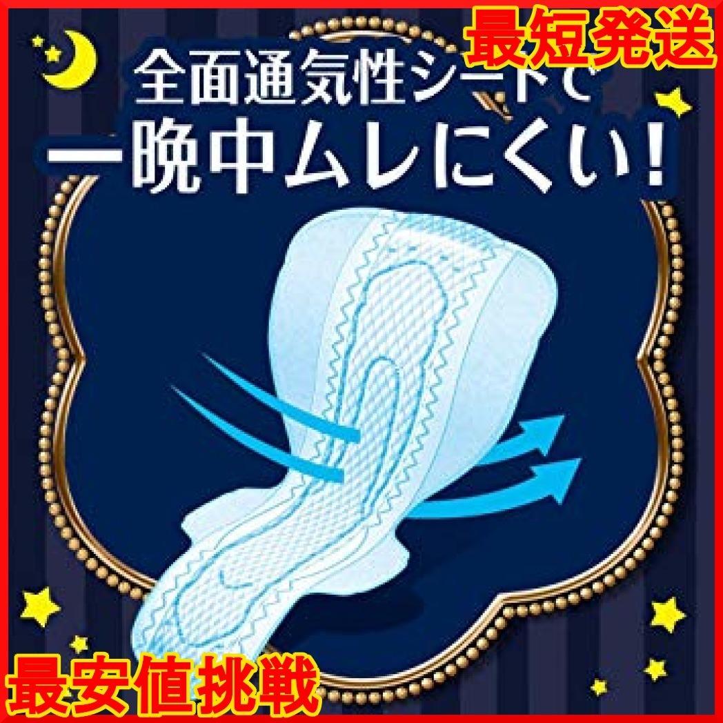 新品15コ入 × 3セット(45コ) 【まとめ買い】 ロリエ スリムガード しっかり夜用羽つき 30cm 15コWPGW_画像4