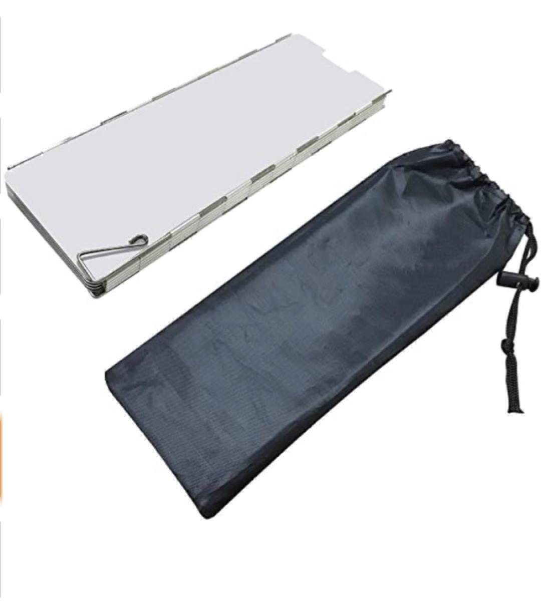 風除板 ウインドスクリーン 折り畳み式 防風板 アルミ製 軽量 収納袋付き10枚