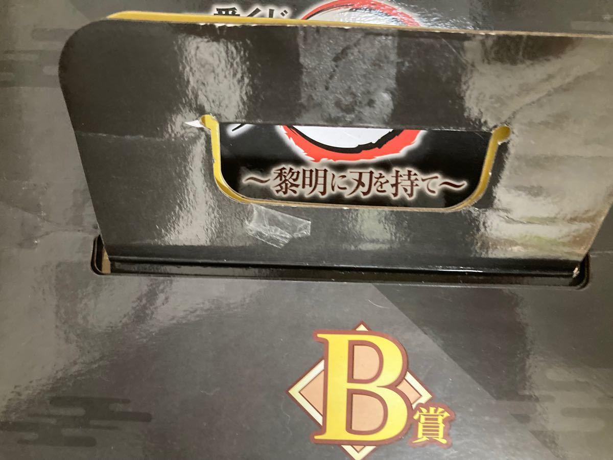 鬼滅の刃 一番くじ B賞 煉獄杏寿郎 黎明に刃を持て 無限列車