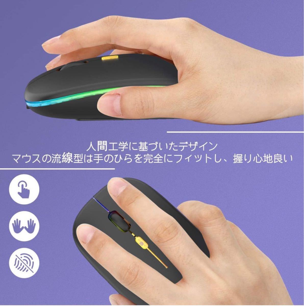 ワイヤレスマウス 7色LEDランプ充電式静音無線マウス 薄型 3DPIモード 2.4GHz 光学式 高感度type-C変換アダプタ