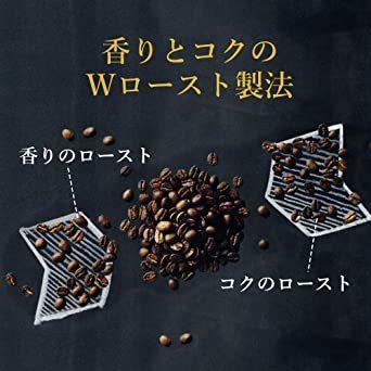 UCC 職人の珈琲 ドリップコーヒー 飲み比べアソートセット ×54袋 レギュラー(ドリップ)_画像2