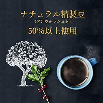 UCC 職人の珈琲 ドリップコーヒー 飲み比べアソートセット ×54袋 レギュラー(ドリップ)_画像3