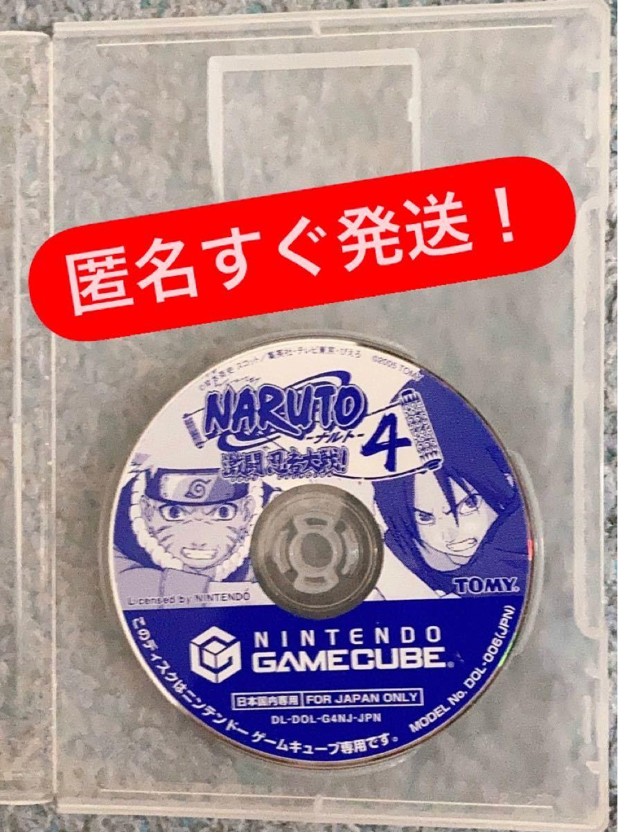 ゲームキューブ ソフト「NARUTOナルト激闘忍者大戦!4」