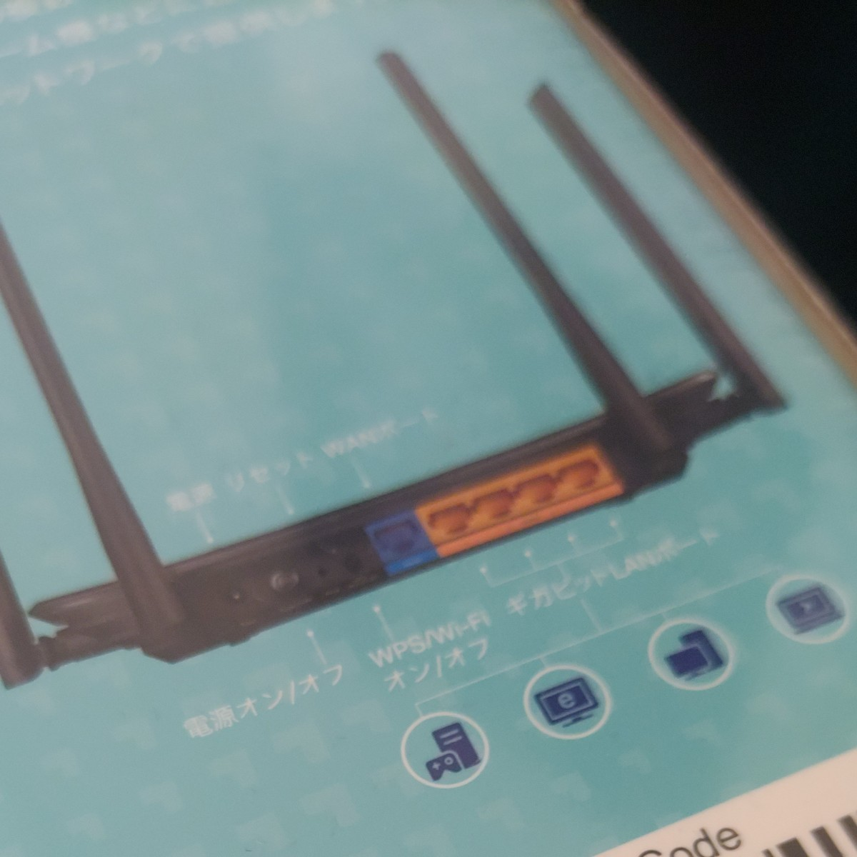 WiFiルーター tp-link 866+300Mbps