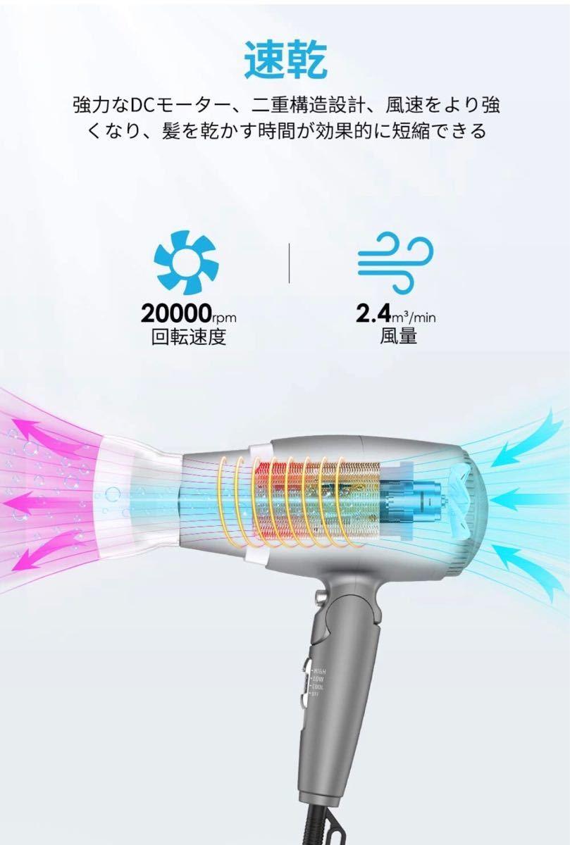 ヘアドライヤー 大風量ドライヤー 1200W マイナスイオン 2,000万個 折りたたみ式 57°恒温ヘアケア 温度&風量調節可能
