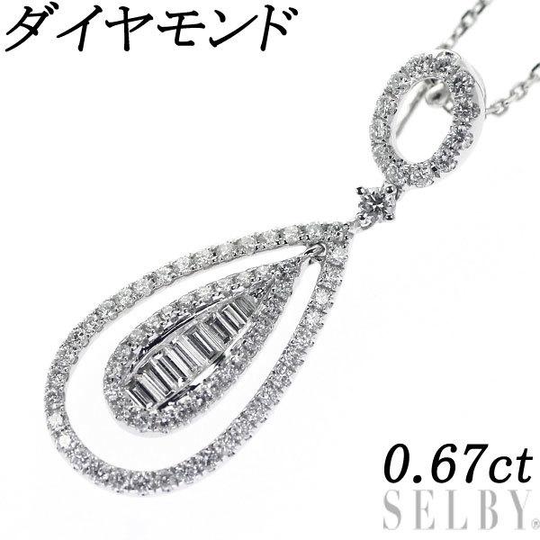 1円~ K18WG ダイヤモンド ペンダントネックレス D0.67ct SELBY